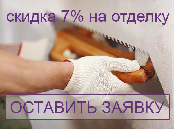 Заделка швов между плитами перекрытия: два способа